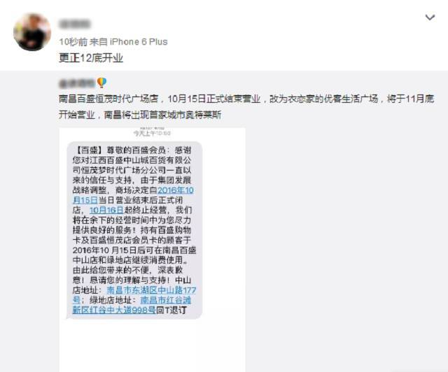 http://www.kzmahc.tw/riyongbaihuo/519217.html