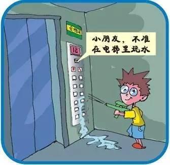 电梯安全乘坐�9�#_【青羊视角】安全乘坐电梯小贴士
