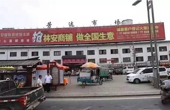 洛陽關林批發市場租金_定州的賣菜市場租金_重慶市普通住房市場租金均價