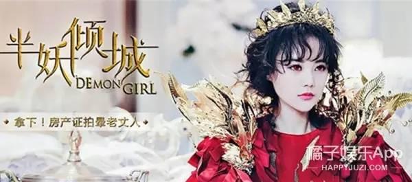 黄蓉人体艺术_[爱心艺术团]她是新版黄蓉李一桐,谎报年龄被疑整容,上过相亲节目还险