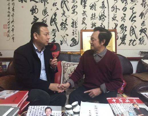康永周:访中南海秀才、毛氏书童王文祥老先生