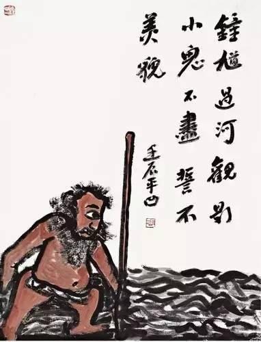 美穴名逼_马佳娜:古老商州的现代传奇—评贾平凹《美穴地》