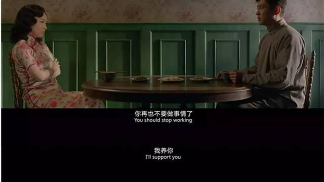 夫妻性奴_遭日本人监禁沦为性奴,章子怡在这部电影里干了很多不