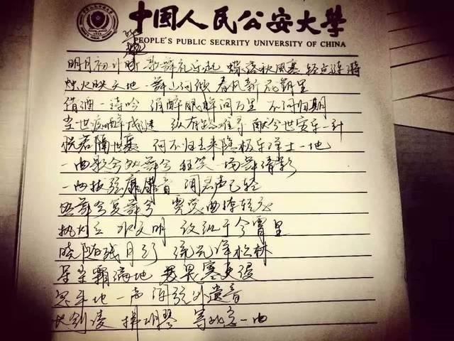 青春公�_【第1487期】警色青春公大情 点滴日常亦成诗