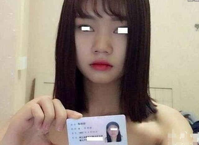 纱陵裸照_女大学生裸照借贷,逾期照片被群发,父亲奔溃!