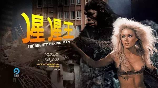 yin电影_爱丽丝曾经两次梦淫仙境,20部超级翻拍电影你看过几部