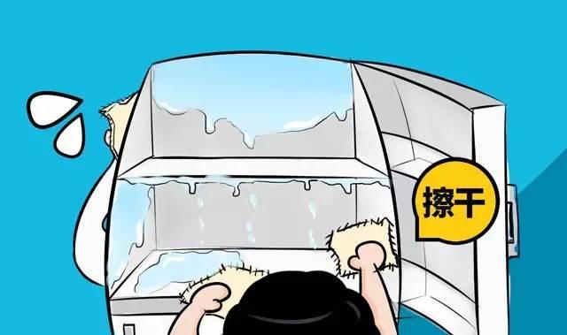 没冰箱怎么制作冰块_将冰箱脱落的冰块和融化的冰水清理干净,最后,再用毛巾把冰箱内部清理