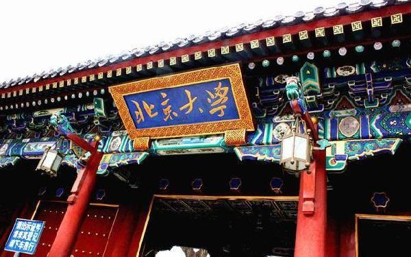 2017年中国重点大学保研夏令营大汇总,清北复