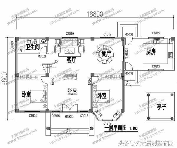 农村别墅18.8x9.8米,独立厨房,油烟分离!含全图