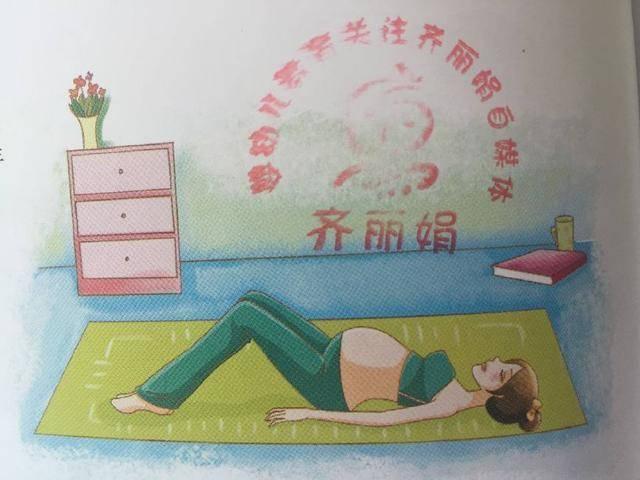 孕妇操几个月开始做_有助于孕妈妈自然分娩的孕妇操,顺生的妈妈开始吧