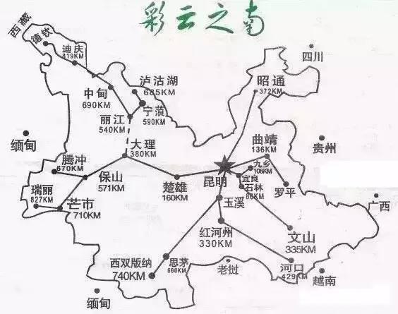 1.云南旅游地图|云南旅游景点地图|云南旅游线路地图