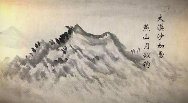 燕山月似钩_唐诗来了|李贺《马诗二十三首(五)》:大漠沙如雪, 燕山月似钩.