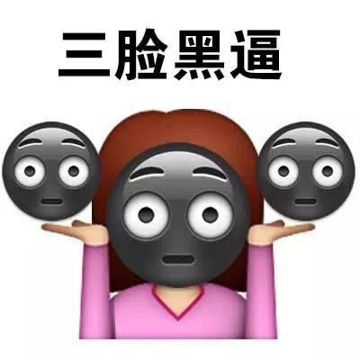 操非洲黑屄�_晒黑了表情包,你们中国太热了,我想回非洲了