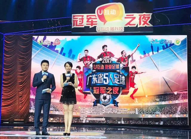 廣東廣播電視臺體育頻道主持人吳嘉驊,鄭怡擔當主持圖片