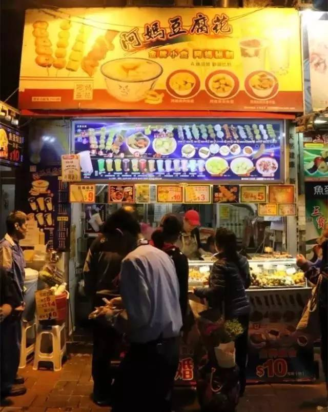 游走香港街头 怎能够没有咖喱鱼蛋!