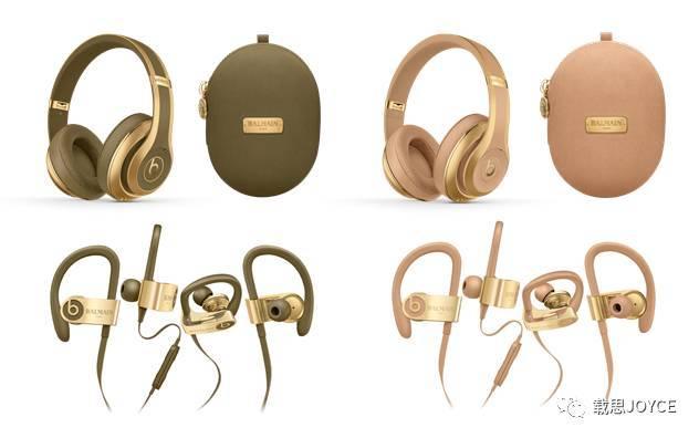 10676ea24d4 Beats by Dr. Dre 和Balmain 联合宣布推出全新合作款耳机系列,涵盖独家定制设计的Powerbeats3 Wireless无线入耳式耳机,以及Beats  Studio Wireless无线头戴式耳机。