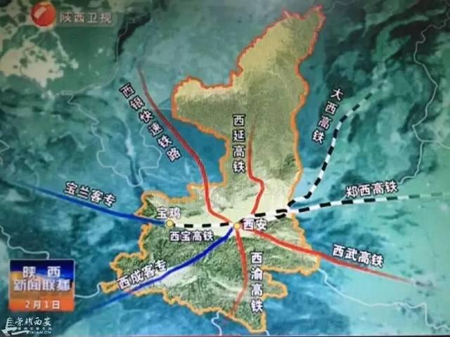 陕西省十三五高铁网规划(米字型)