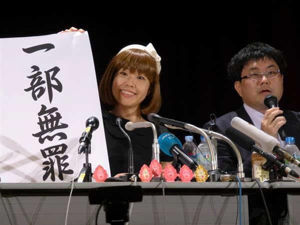 日本阴道人体艺术_日本女艺术家3d打印阴道被判淫秽罪