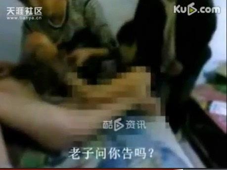 强奸虐待女警_15岁少年强奸女大学生 女警巧计捉凶