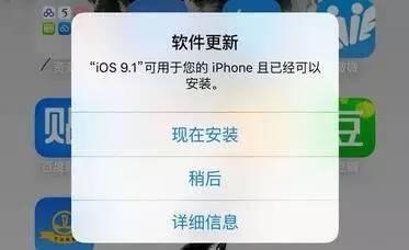 蘋果升級提醒好煩啊!手把手教你如何關閉ios系統自動圖片