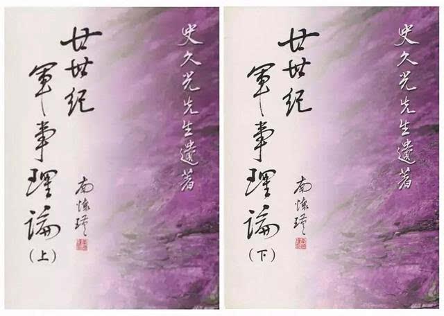 四川省一专录兹�^�_蒋先生专集早已问世,而先生之文词,外间尚未多见.