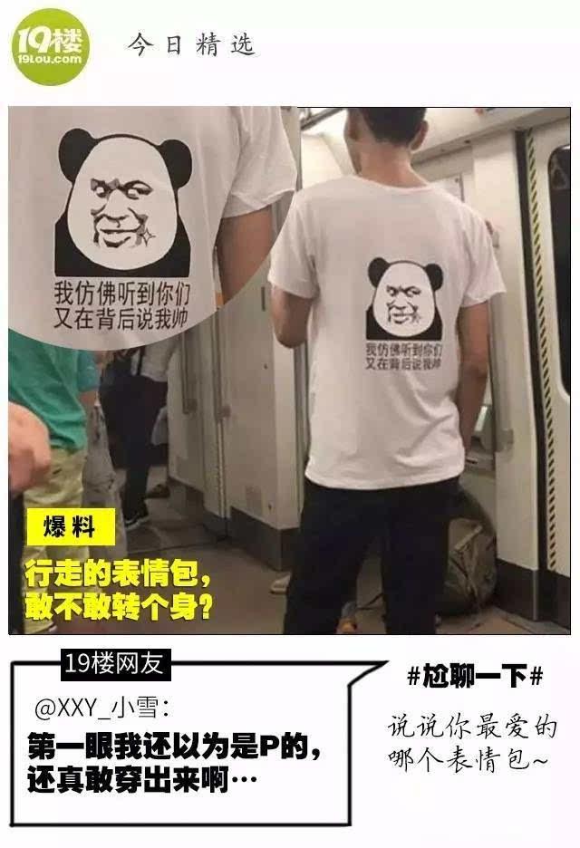 中国人体艺术馒头鲍鱼b_现在不仅有人体艺术的雕塑,人体艺术的扑克,连馒头都有人体艺术了!