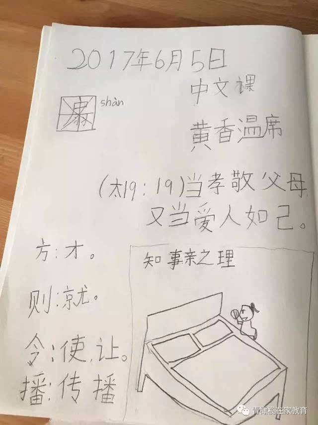 谁有幼幼黄色地址_hs实践 || 文言文学习《黄香温席》和《犬救幼女》