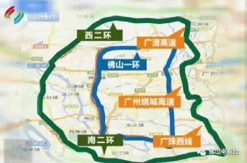 佛山一环地图