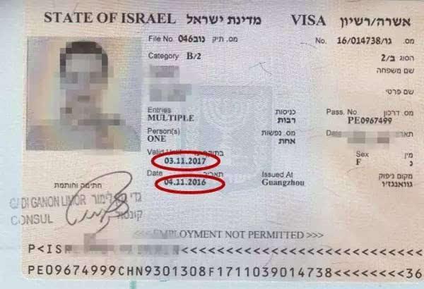 有效期_签证的有效期为1年.