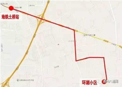 通州新增三條線路 香河又開快速直達城市副中心公交!圖片