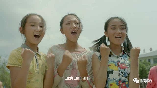 旋风女队观后感_《旋风女队》:为海南琼中女足做电影,我们是认真的!