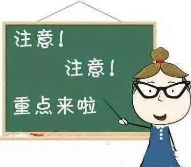 我们都是坏学生�9��z`�9b!_不管你是好学生还是坏学生, 想必在读书生涯中总会有~ 一两个令你