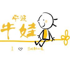首屆清華大學智班30人名單公布,兩位浙江學子均來自鎮中!牛娃是如何煉成的?