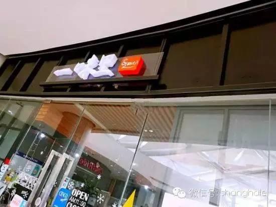 上海韩国人一条街_上海虹泉路韩国美食一条街-搜狐旅游