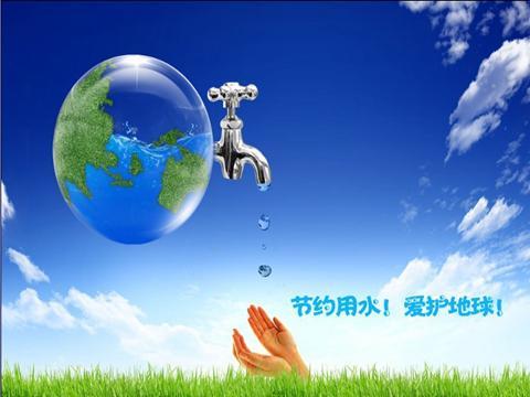 世界水日_世界节水日|咔勒和您一起倡导节水理念