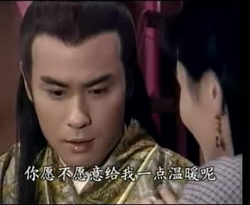 色咪咪�9��_虽然江玉郎很色,但这一段可真的不是他的问题,人家萧咪咪都已经投怀送