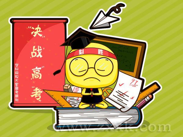 高考作文素材_高考作文素材:哲理故事及写作启示-搜狐教育