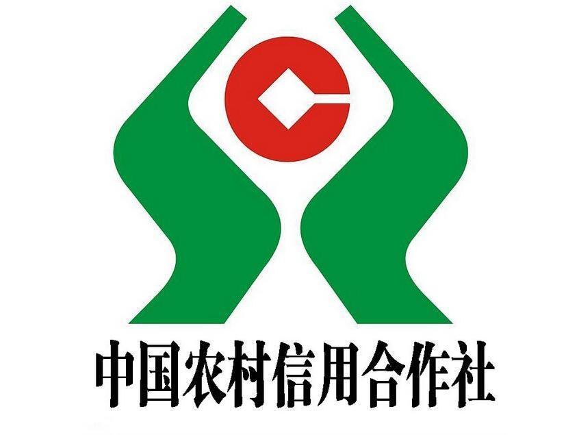 2017贵州农信社招聘,招聘条件有什么?