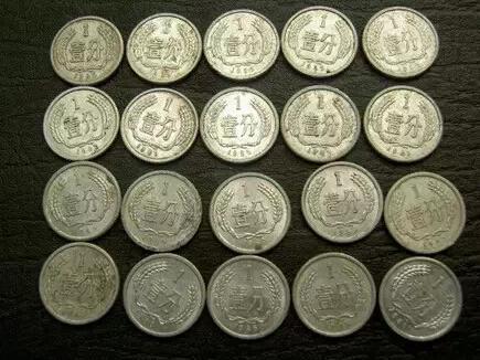 硬币收藏价格表2013_钱币收藏价格