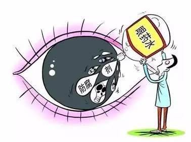 眼睛干涩胀痛_眼睛干涩别乱用眼药水_搜狐健康_搜狐网