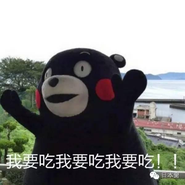 我爱逼逼囹�a_日本土豪公务员「最全逗逼表情包」笑死宝宝了~~~~_搜狐旅游_搜狐网