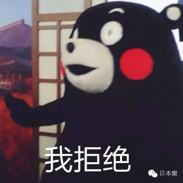 哄女孩子的囹�a_日本土豪公务员「最全逗逼表情包」笑死宝宝了~~~~