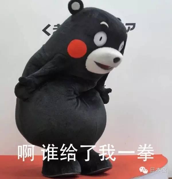 我爱逼逼囹�a_日本土豪公务员「最全逗逼表情包」笑死宝宝了~~~~