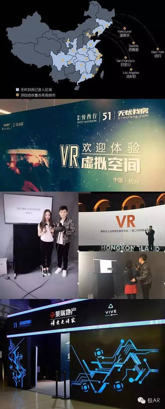 VR样板间马上要开始的革命 AR资讯 第2张