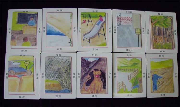外国人阴道囹oh_心理 正文  oh card牌是由一位在加拿大攻读人本心理学硕士的德国人