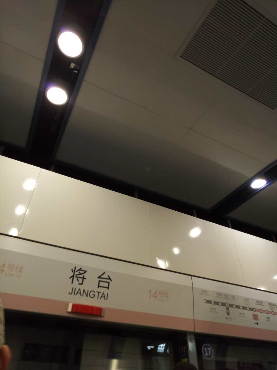 """魅族PRO 6上手:不仅仅是学习""""苹果""""的照片 - 15"""