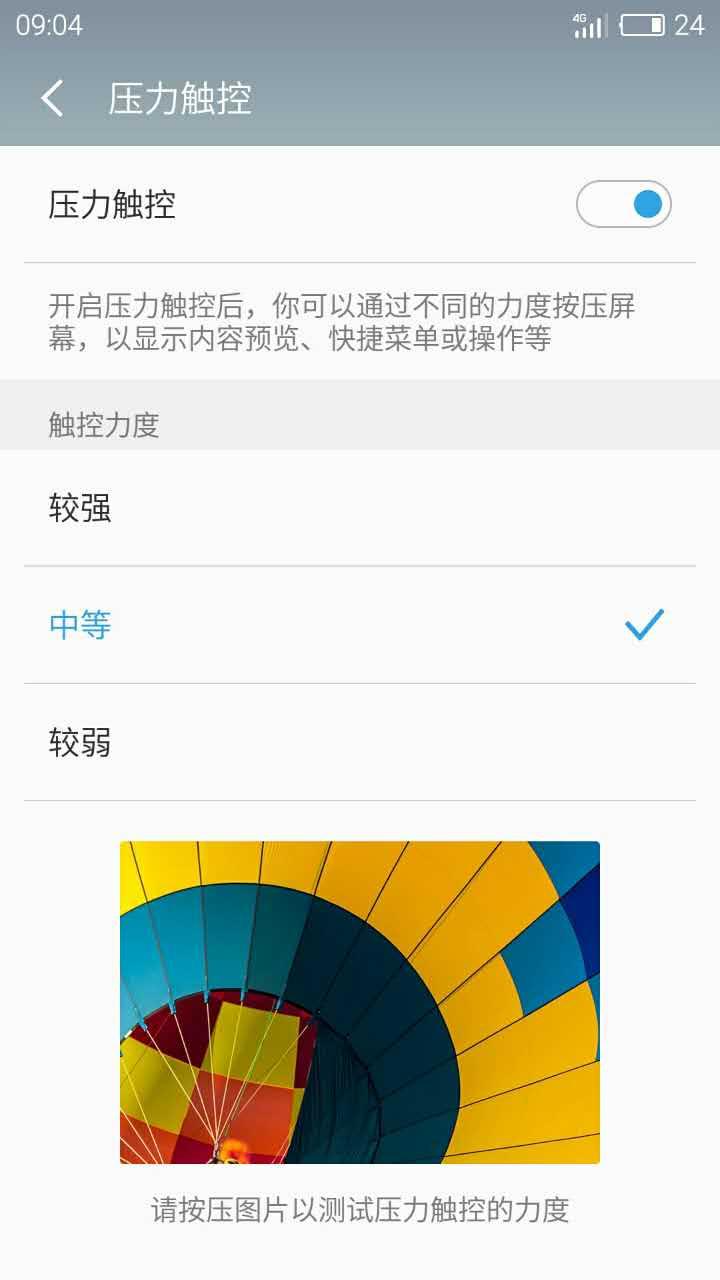 """魅族PRO 6上手:不仅仅是学习""""苹果""""的照片 - 17"""