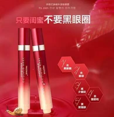 适合25岁的眼霜品牌_韩国最好用的眼霜都在这里了,以及使用方法推荐