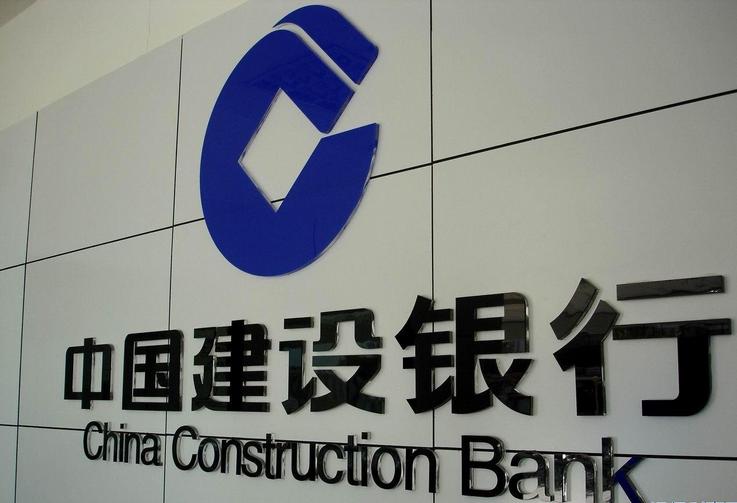 银行渠道建设_2016建设银行暑期实习生招聘(上海)-搜狐