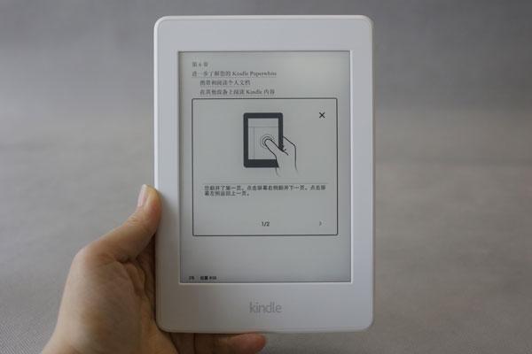 958元售价不变 Kindle Paperwhite白色版开箱图赏的照片 - 13